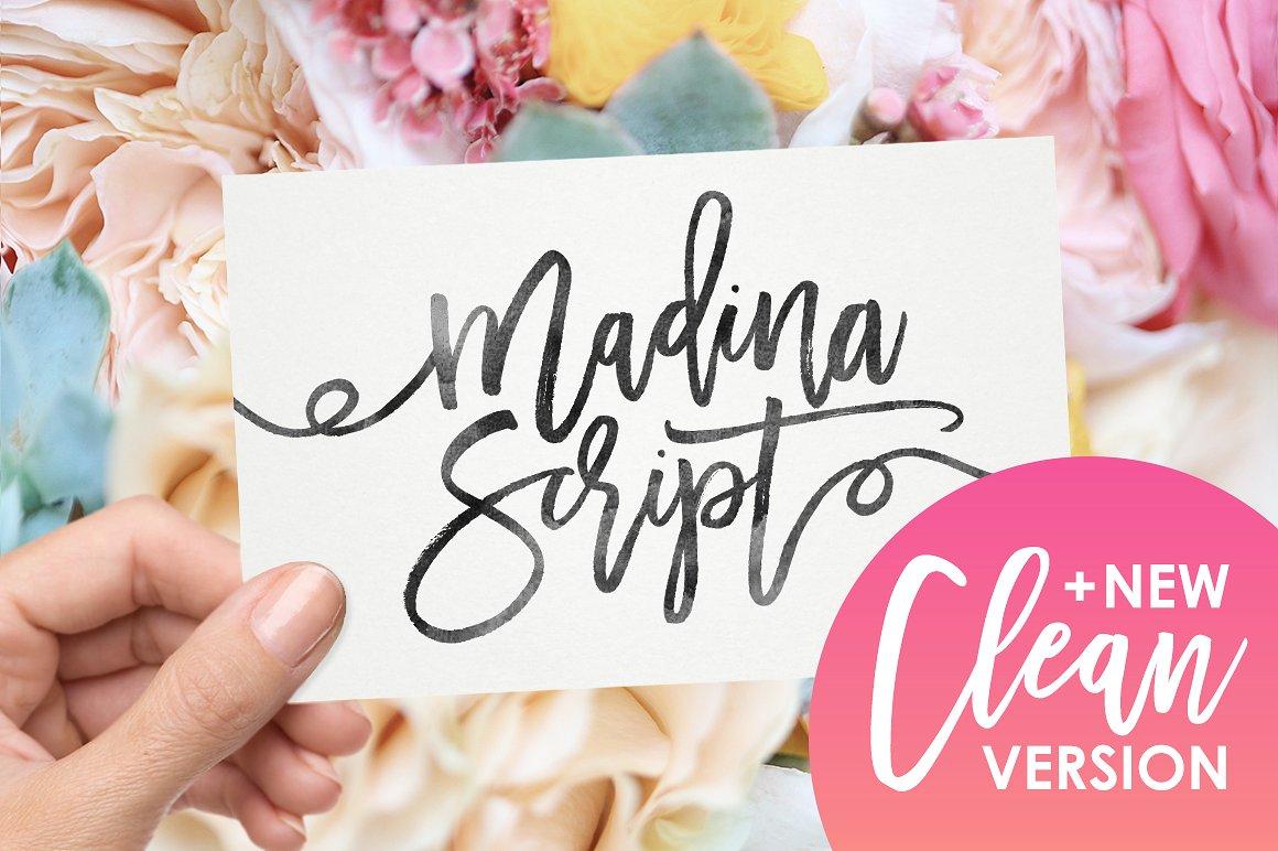 Madina Script (New Update)
