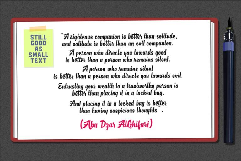 AlGhifari Script Font