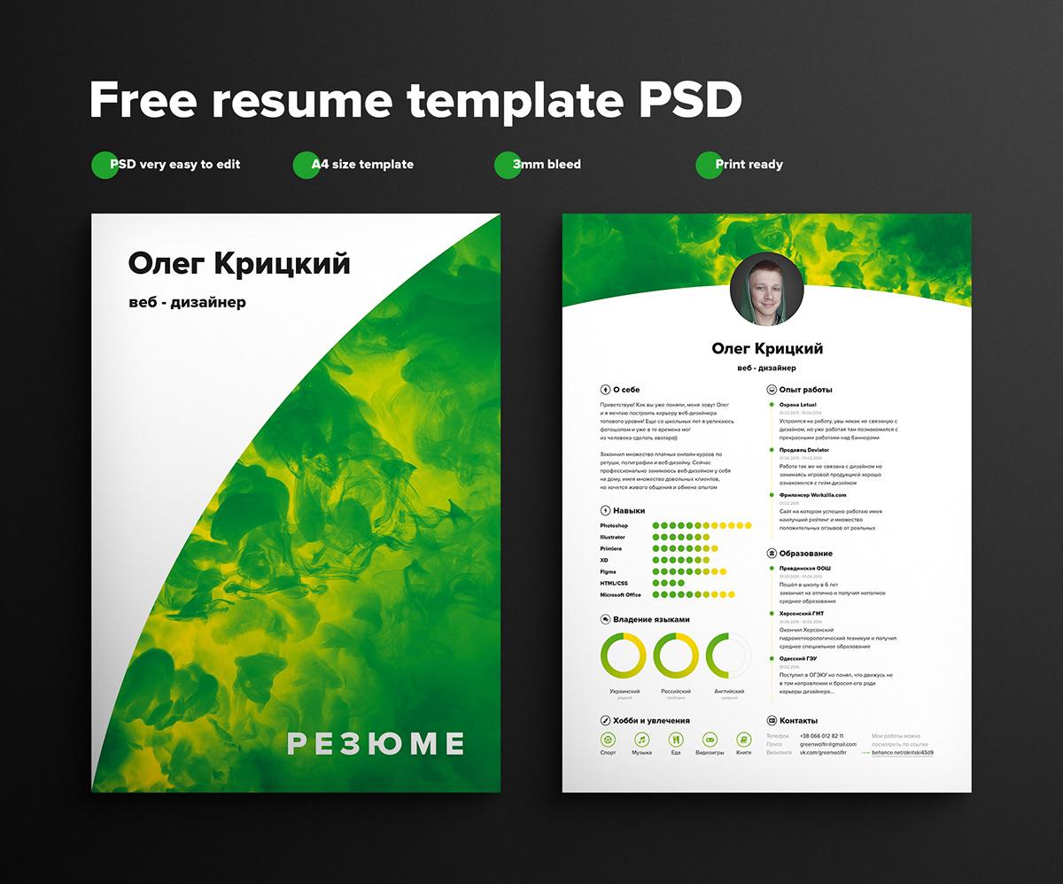 Free Resume Template PSD